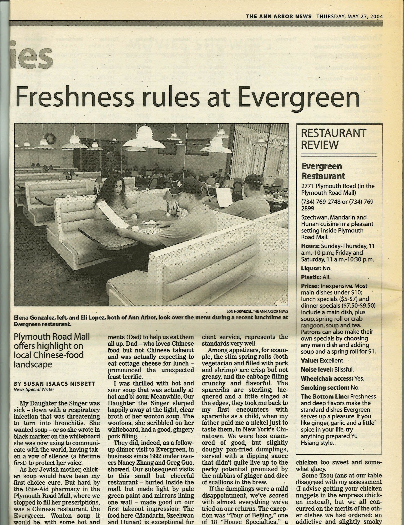 Evergreen Restaurant   Home   15% Off First Online Order